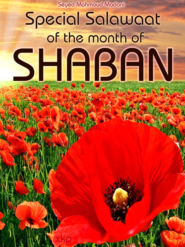 Special Salawaat of The Month of Shaban