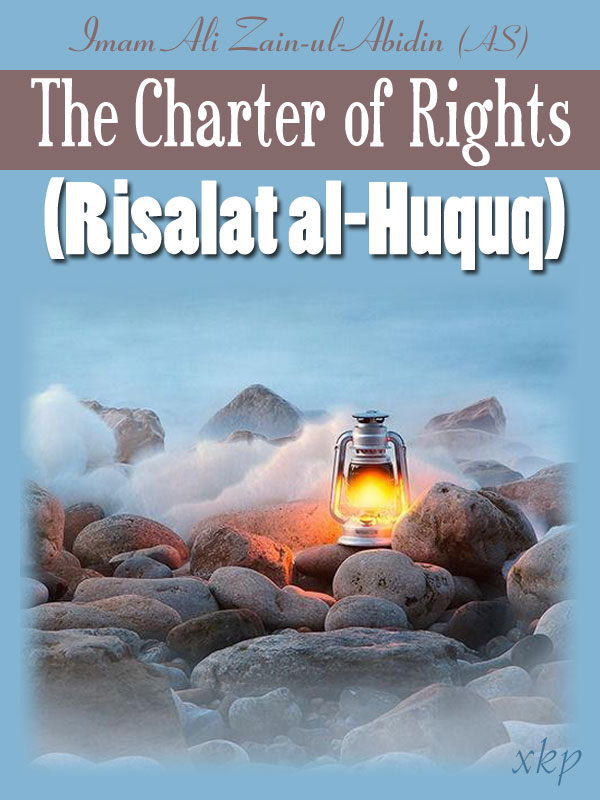 The Charter of Rights (Risalat Al-Huquq)