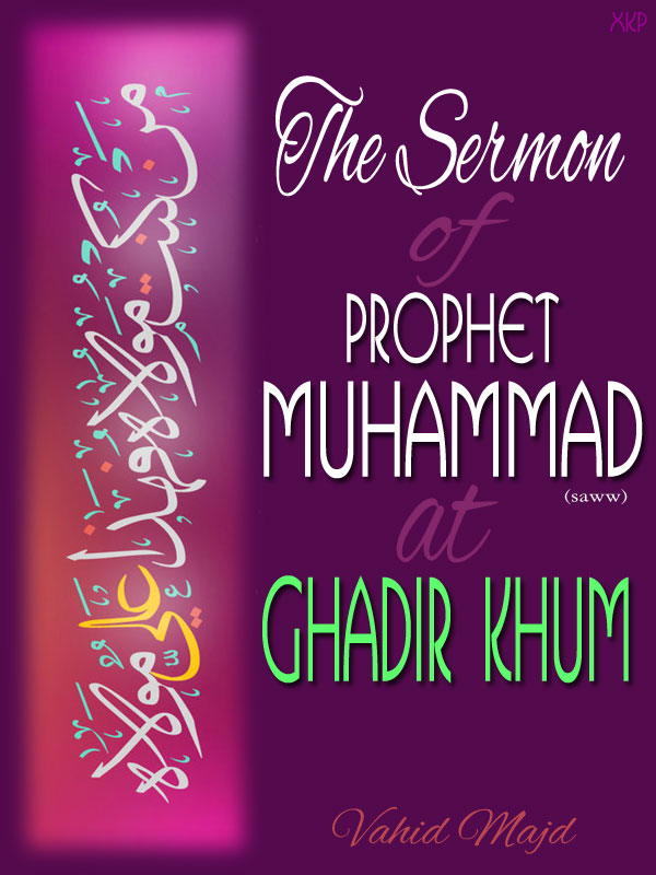 The Sermon of Prophet At Ghadir Khum