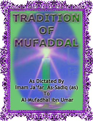 Tradition of Mufaddal