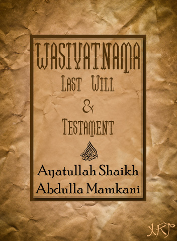 Wasiyatnama - Last Will and Testament