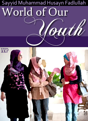 World of Our Youth