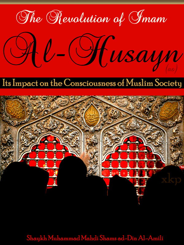 The Revolution of Imam Al Husayn Its Impact on the Consciousness of Muslim Society