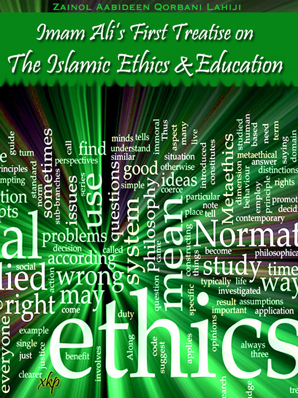 Imam Alis 1st treatise on the Islamic Ethics and Education