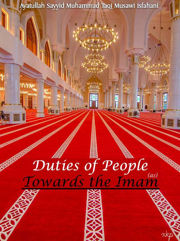 Duties of People towards the Imam