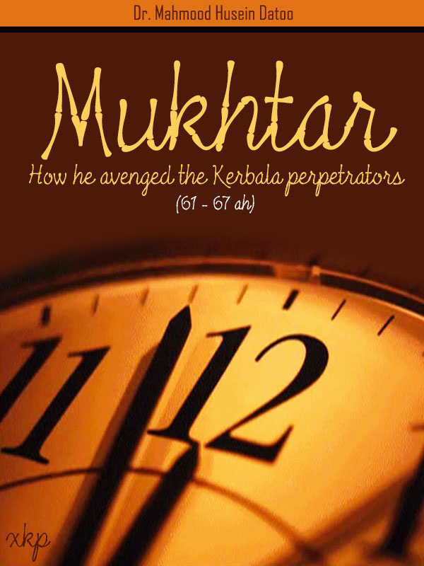 Mukhtar - How He avenged the Kerbala Perpetrarors