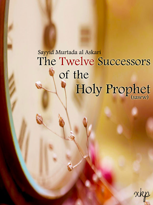 The 12 Successors of the Holy Prophet (saww)