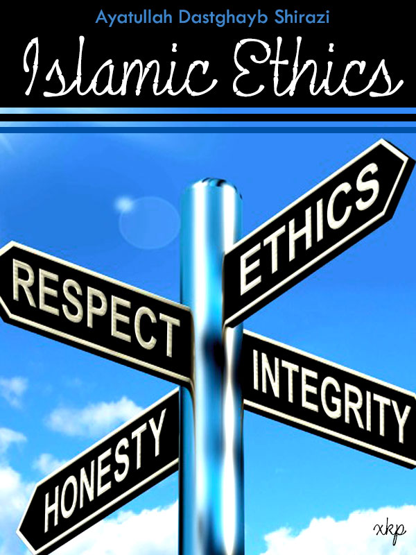 Islamic Ethics