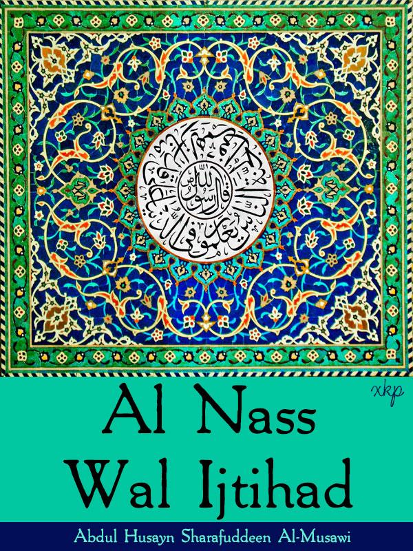 Al Nass Wal Ijtihad