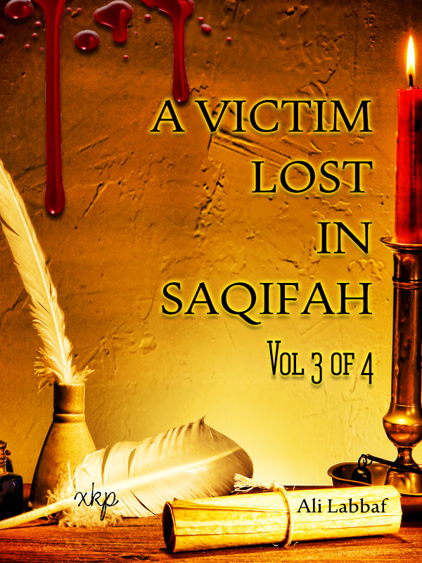 A VICTIM LOST IN SAQIFAH Vol 3 of 4