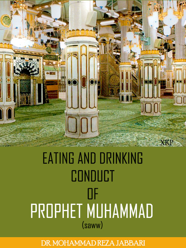 Eating and Drinking conduct of Prophet Muhammad