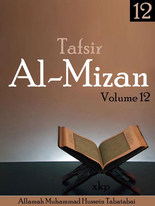 Tafsir Al Mizan Vol 12