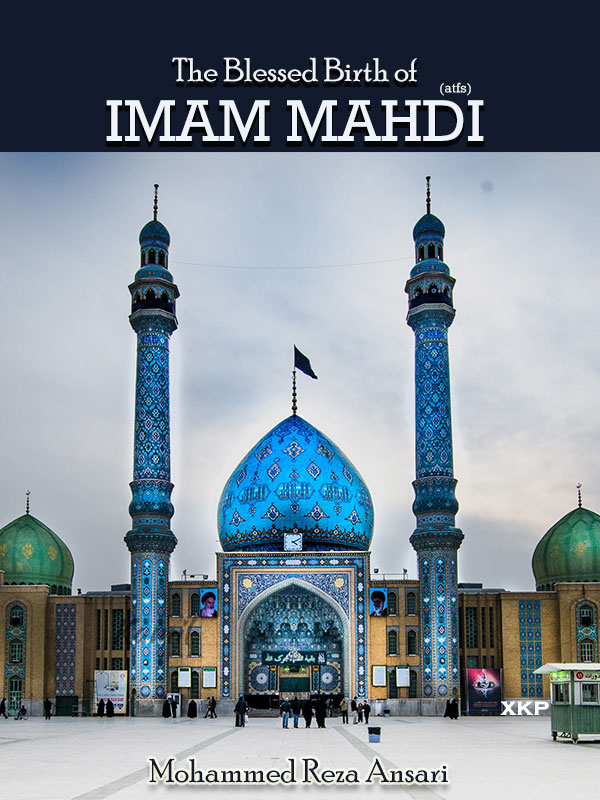 The Blessed Birth of Imam Mahdi (atfs)