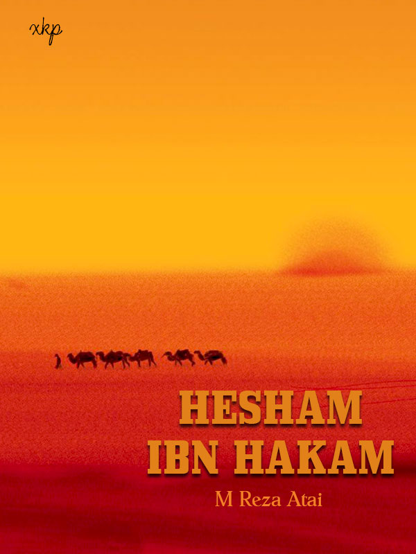 Hesham ibn Hakam