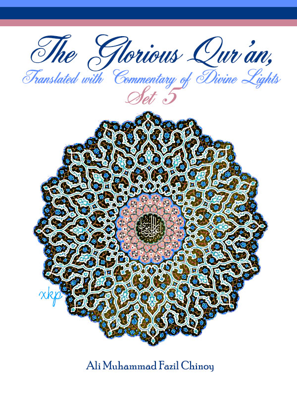 The Glorious Qur'an, translated with Commentary of Divine Lights Set 5