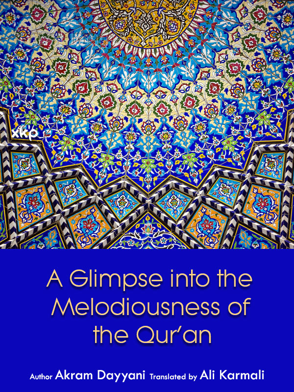 A Glimpse into the Melodiousness of the Quran