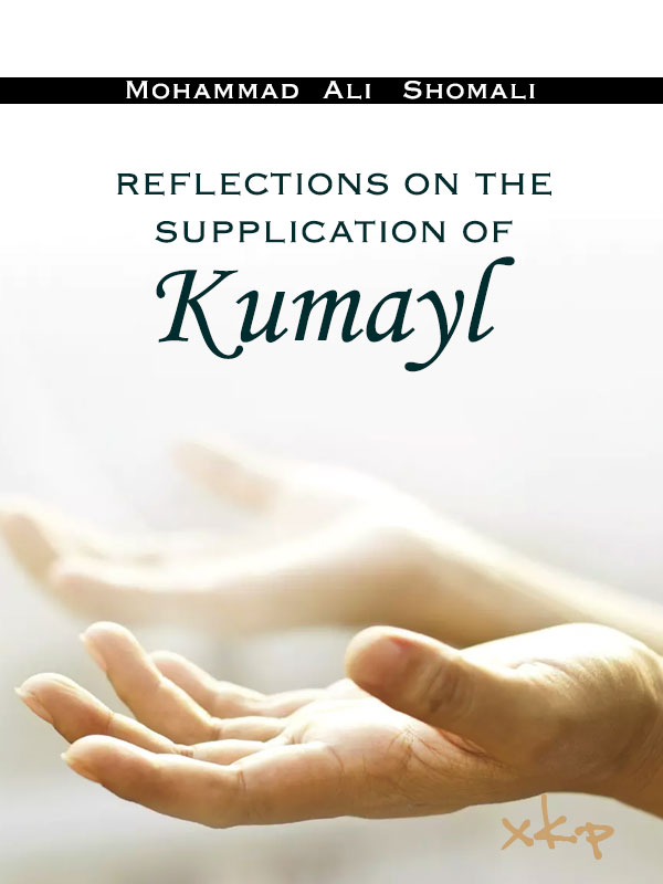 REFLECTIONS ON THE SUPPLICATION OF KUMAYL