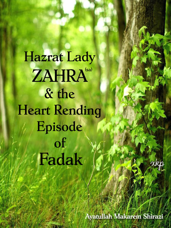 Hazrat Lady ZAHRA (sa) And the Heart Rending Episode of Fadak