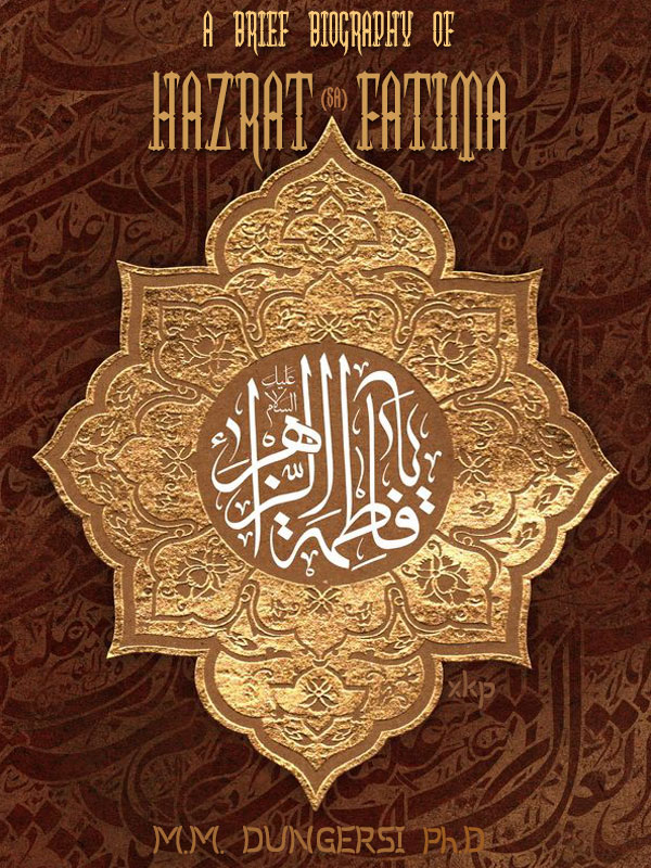A Brief Biography of Hazrat Fatima sa