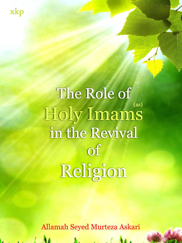 The role of Holy Imams in the revival of religion