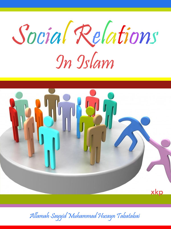Social Relation in Islam