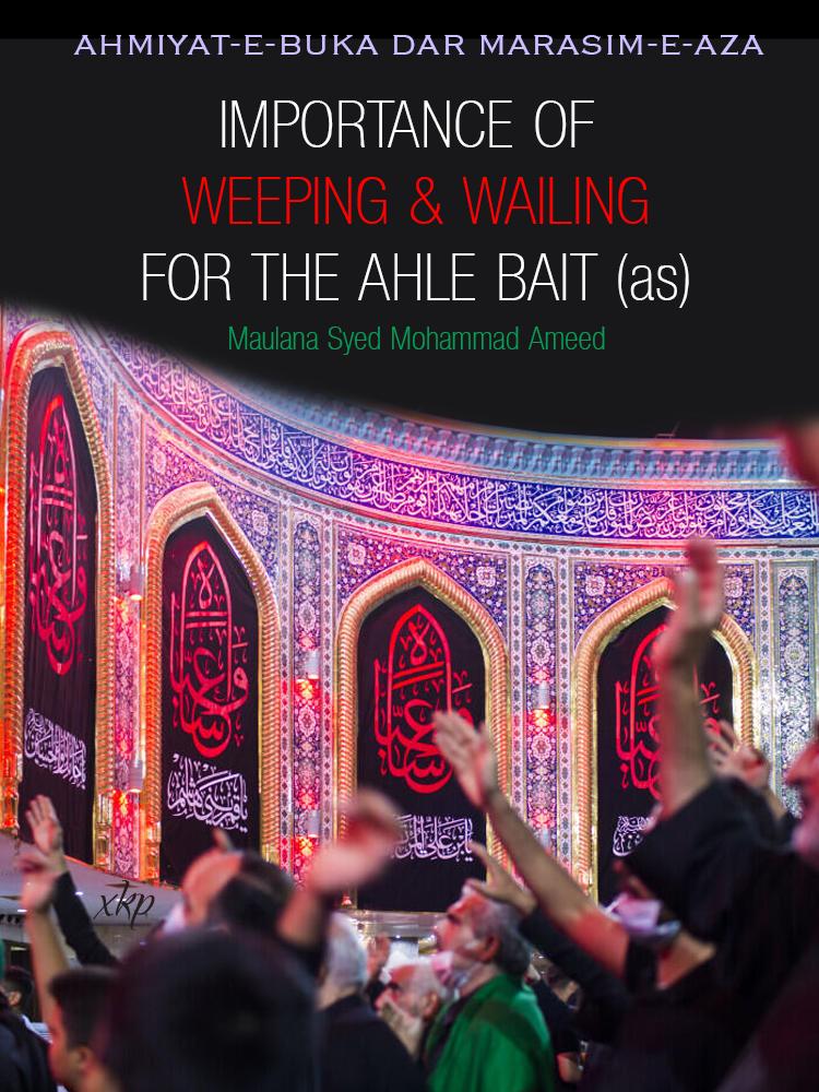 Importance of Weeping and Wailing - Ahmiyat e Buka dar Marasim e Aza