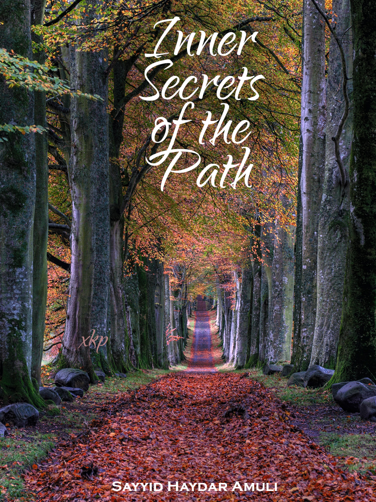 Inner Secrets of the Path