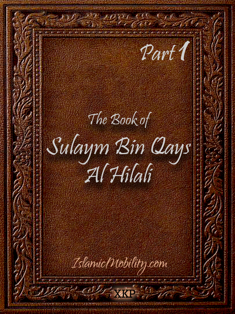 The Book of Sulaym Bin Qays Al Hilali - Part 1